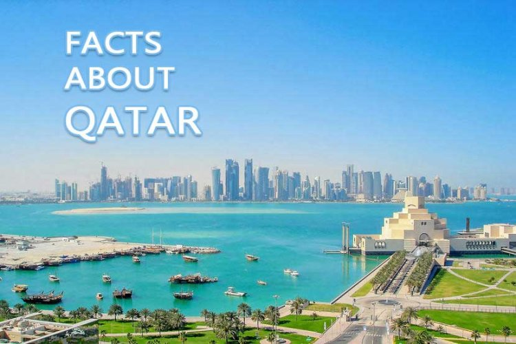 कतर देश के बारे में 16 रोचक तथ्य - 13 Interesting Facts About Qatar In Hindi