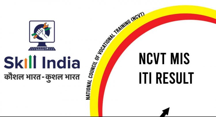 NCVT MIS ITI Result 2021 - 2nd Semester declared on ncvtmis.gov.in - Direct link and how to download