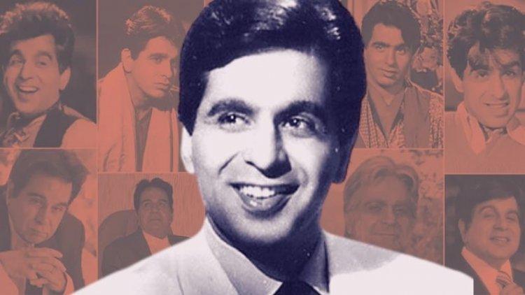 दिलीप कुमार का जीवन परिचय   Dilip Kumar Biography in Hindi